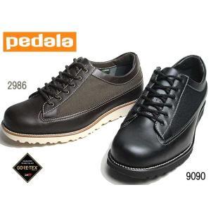 アシックス ペダラ asics PEDALA WP621R ウォーキングシューズ メンズ 靴|nws