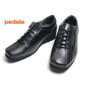 アシックス ペダラ asics Pedala WP677F 3E ファスナー付きウォーキングシューズ ブラック レディース 靴|nws