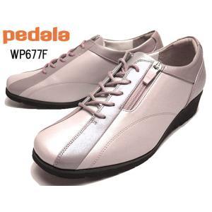 アシックス ペダラ asics Pedala WP677F 3E Pナチュラルベージュ ファスナー付きウォーキングシューズ レディース 靴 nws