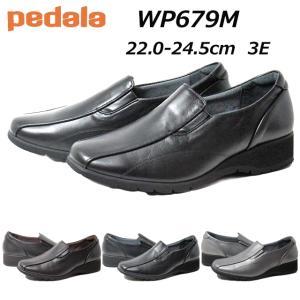 アシックス ペダラ asics pedala スリッポン ウォーキングシューズ レディース 靴|nws