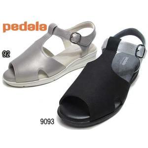 アシックス ペダラ asics pedala WP691T 3E ウォーキングシューズ サンダル レディース 靴|nws