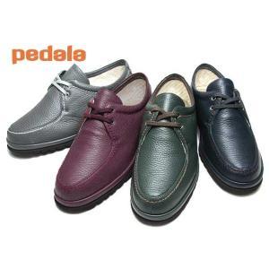 アシックス ペダラ asics Pedala WP7615 ワイズE ウォーキングシューズ レディース 靴|nws