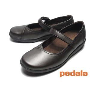 アシックス ペダラ asics Pedala ストラップ パンプス コンフォートシューズ ワイズ3E ブロンズ レディース 靴|nws