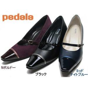 アシックス ペダラ asics PEDALA ストラップパンプス 2E レディース 靴|nws