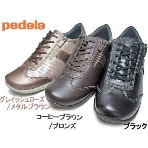 asics Pedala アシックスペダラ コンフォート・ウォーキングレースアップシューズ レディース ブラック 靴|nws