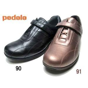 アシックス ペダラ asics pedala ゴム紐 マジックベルト ウォーキングシューズ レディース 靴|nws