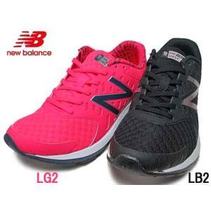 ニューバランス new balance VAZEE URGE W ワイズB ロードランニング レディース 靴|nws