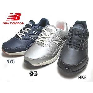 ニューバランス new balance WW363 2E タウンウォーキング スニーカー レディース 靴|nws