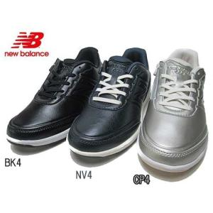 ニューバランス new balance WW685 2E ウォーキングシューズ スニーカー レディース 靴|nws