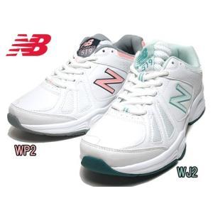 ニューバランス new balance WX519 2E トレーニングモデル スニーカー レディース 靴|nws