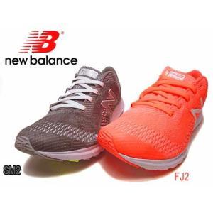 ニューバランス new balance FUEL CORE AGILITY D トレーニングモデル レディース 靴 |nws