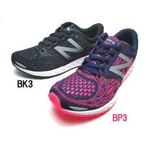 ニューバランス new balance FRESH FOAM ZANTE M ロードランニング レディース 靴|nws