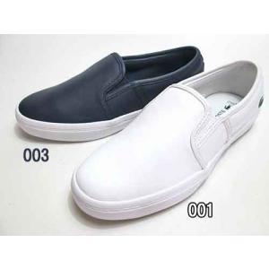 ラコステ LACOSTE GAZON BL 1 スニーカー レディース 靴|nws