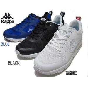 カッパ KP XM003 スコーパ 3E ランニングスタイル スニーカー メンズ 靴|nws