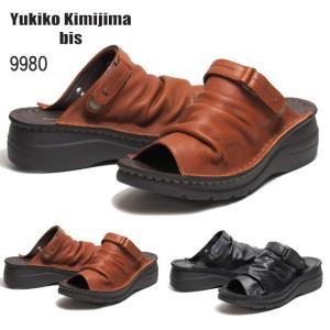 ユキコ キミジマ Yukiko Kimijima 9980 オープントゥくしゅくしゅ2WAYサボ風サンダル レディース 靴|nws