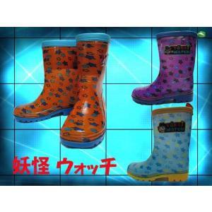 妖怪ウォッチ YOKAI WATCH レインブーツ 長靴 雨靴 キッズ 靴 nws