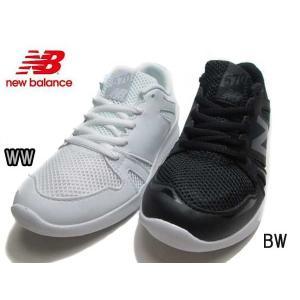ニューバランス new balance YK570 ランニングシューズ キッズ ジュニア 靴|nws