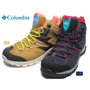コロンビア Columbia ウィメンズセイバー3ミッドオムニテック トレッキングシューズ レディース 靴|nws
