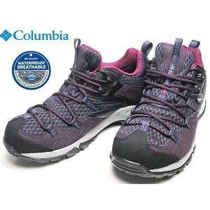 コロンビア Columbia ウィメンズセイバー3ロウオムニテック トレッキングシューズ ダークプラム レディース 靴|nws
