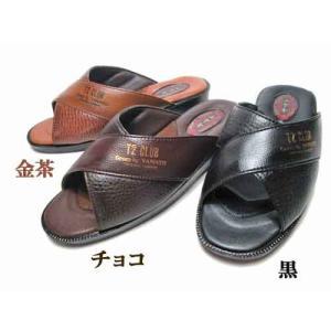 ヤマトサンダル ソフトタッチサンダル クロスベルト ヘップサンダル メンズ 靴 nws