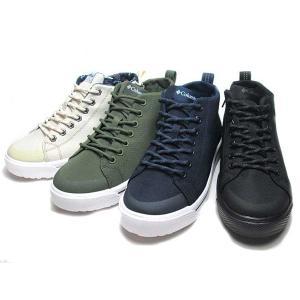 コロンビア Columbia ホーソンレイン2 アドバンス オムニテック メンズ レディース 靴|nws
