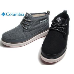 コロンビア Columbia サップランド チャッカ ウォータープルーフ オムニヒート YU0278 チャッカブーツ メンズ 靴|nws