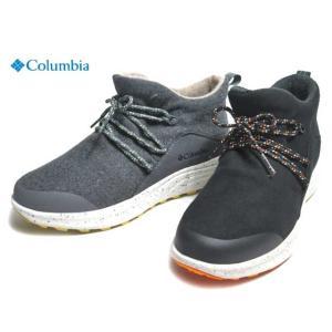 コロンビア Columbia YU0283 トランスウェイ ウォータープルーフ ユニセックス メンズ レディース 靴|nws