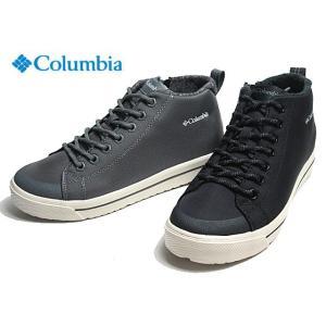 コロンビア Columbia YU0291 ホーソンレイン2 ウィンター ウォータープルーフ オムニヒート メンズ レディース 靴|nws