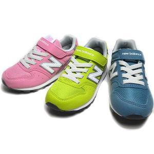 ニューバランス new balance YV996 ランニングシューズ スニーカー キッズ 靴|nws