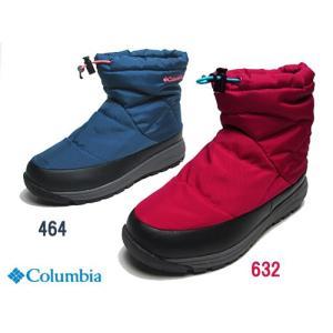コロンビア Columbia ユース スピンリール ウォータープルーフ ブーツ キッズ 靴|nws
