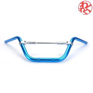 【アウトレット】バイク アルミハンドルバー 全長69cm ブレース付き ブルー わくわくファイネスト