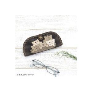オリムパス パッチワークキット 三上奈津子のハートフルスタイルシリーズ メガネケース(ねこ) PA-698 猫雑貨/猫グッズ|nyan-marche
