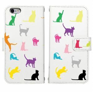 送料無料 スマホケース 猫 手帳型 レインボー かわいいネコのスマートフォンケース(iPhone6 iPhone6s対応)iPhoneケース|nyan-marche