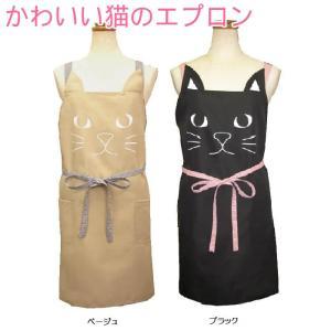 メール便対応 猫のエプロン ベージュ/黒 おしゃれ/かわいい/ねこ雑貨/猫グッズ|nyan-marche