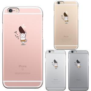 送料無料 スマホケース 猫 重量挙げ 腹巻 かわいいネコのスマートフォンケース(iPhone6 iPhone6s対応)iPhoneケース|nyan-marche