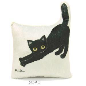 猫の形のクッション RonRonクッション クロネコ 猫雑貨/猫グッズ|nyan-marche