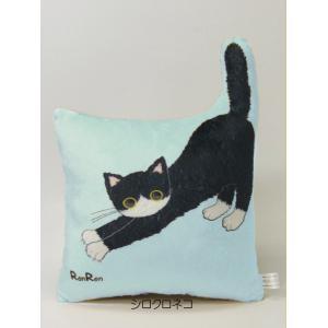 猫の形のクッション RonRonクッション シロクロネコ 猫雑貨/猫グッズ|nyan-marche