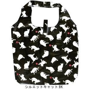 猫のエコバッグ 折りたたみ ショッピングバッグ レジ袋 買い物袋 鞄 ネコ 猫柄 猫雑貨 猫グッズ|nyan-marche|02