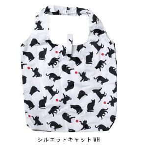 猫のエコバッグ 折りたたみ ショッピングバッグ レジ袋 買い物袋 鞄 ネコ 猫柄 猫雑貨 猫グッズ|nyan-marche|03