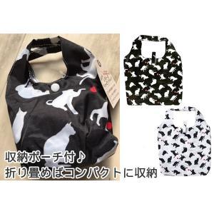 猫のエコバッグ 折りたたみ ショッピングバッグ レジ袋 買い物袋 鞄 ネコ 猫柄 猫雑貨 猫グッズ|nyan-marche|04