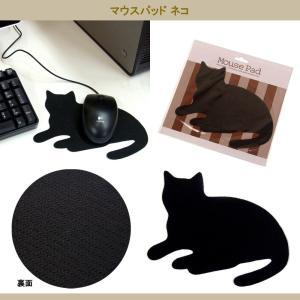 メール便対応 マウスパッド ネコ 猫雑貨/猫グッズ|nyan-marche