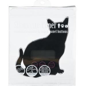 猫のキッチンタイマー シルエットタイマー キャット 猫雑貨/猫グッズ|nyan-marche|02