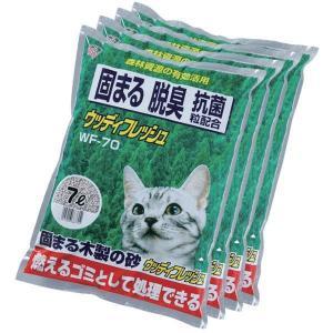 ≪タイムセール≫ 猫砂 アイリスオーヤマ 木の猫砂 7L×4袋 ウッディフレッシュ WF-70 ネコ砂 猫用品 猫トイレ|nyanko|02