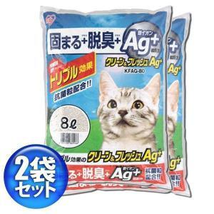 猫砂 アイリスオーヤマ 飛び散り防止 鉱物系 脱臭 固まる ベントナイト クリーン&フレッシュ Ag+ KFAG-80 (8L×2袋)|nyanko|02