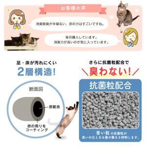 (タイムセール) 炭の猫砂 7L×4袋 アイリ...の詳細画像5