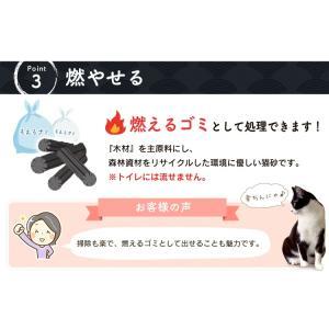 (タイムセール) 炭の猫砂 7L×4袋 アイリスオーヤマ 猫砂 炭 固まる 燃える おすすめ ペットトイレ あすつく|nyanko|09