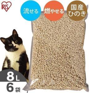 (タイムセール) 猫砂 流せる ねこ砂 ...