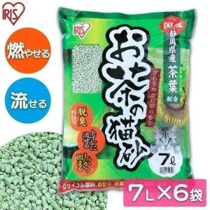 猫砂 お茶 おから お茶の猫砂 OCN-70N 7L×6袋 ...