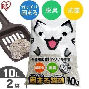 (タイムセール) 猫砂 ベントナイト 10L×2袋 猫砂 ベ...