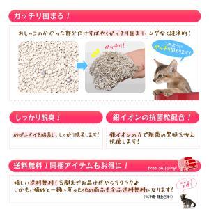 猫砂 ベントナイト 10L×2袋 猫砂 ベントナイト 固まる ネコトイレ用品|nyanko|03